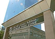 ajman-free-zone-entrance